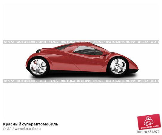 Купить «Красный суперавтомобиль», иллюстрация № 81972 (c) ИЛ / Фотобанк Лори