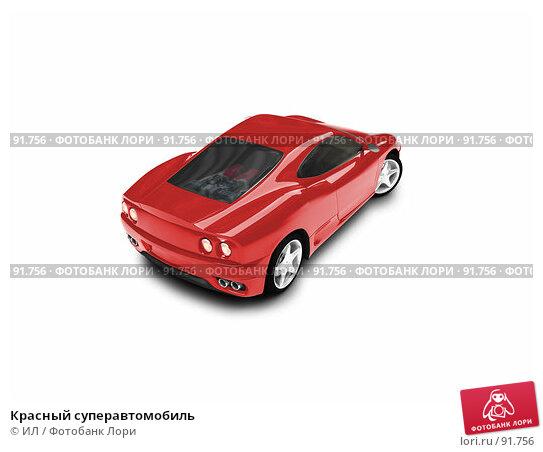 Красный суперавтомобиль, иллюстрация № 91756 (c) ИЛ / Фотобанк Лори