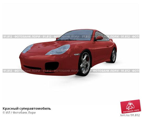 Красный суперавтомобиль, иллюстрация № 91812 (c) ИЛ / Фотобанк Лори