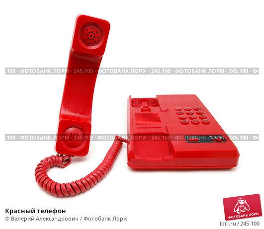 Красный телефон, фото № 245100, снято 5 апреля 2008 г. (c) Валерий Александрович / Фотобанк Лори