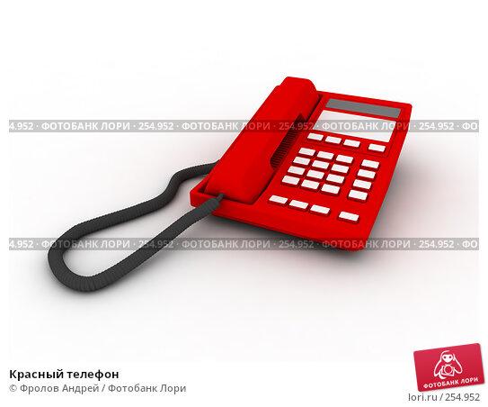 Красный телефон, фото № 254952, снято 24 мая 2017 г. (c) Фролов Андрей / Фотобанк Лори