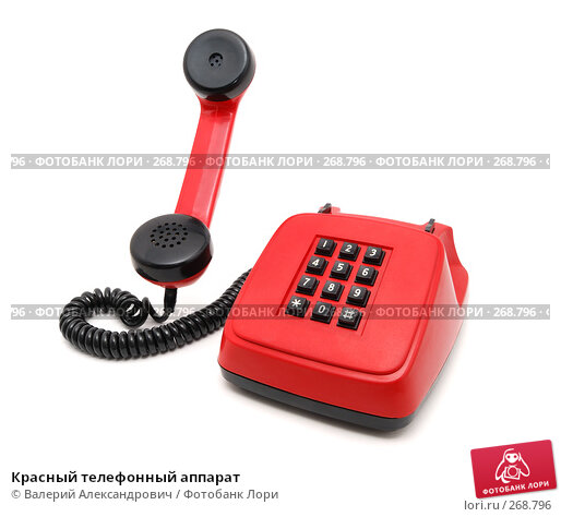 Красный телефонный аппарат, фото № 268796, снято 27 апреля 2008 г. (c) Валерий Александрович / Фотобанк Лори