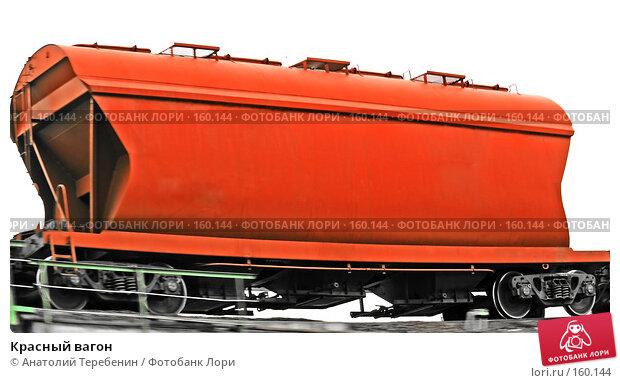 Красный вагон, фото № 160144, снято 23 декабря 2007 г. (c) Анатолий Теребенин / Фотобанк Лори