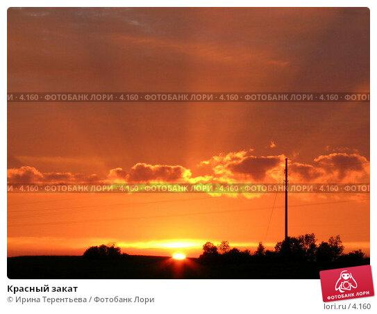 Купить «Красный закат», фото № 4160, снято 21 августа 2004 г. (c) Ирина Терентьева / Фотобанк Лори
