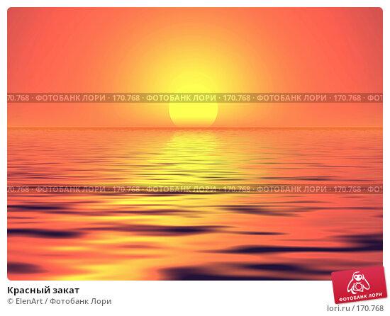 Красный закат, иллюстрация № 170768 (c) ElenArt / Фотобанк Лори