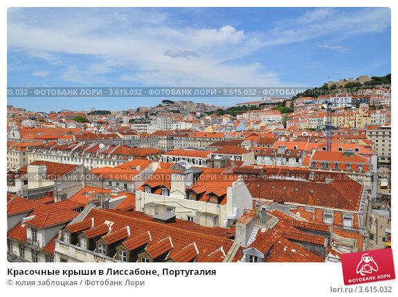 Красочные крыши в Лиссабоне, Португалия (2012 год). Редакционное фото, фотограф юлия заблоцкая / Фотобанк Лори