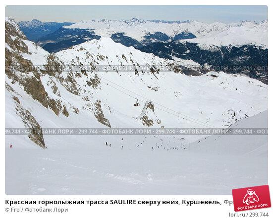 Купить «Крассная горнолыжная трасса SAULIRE сверху вниз, Куршевель, Франция», фото № 299744, снято 27 января 2008 г. (c) Fro / Фотобанк Лори