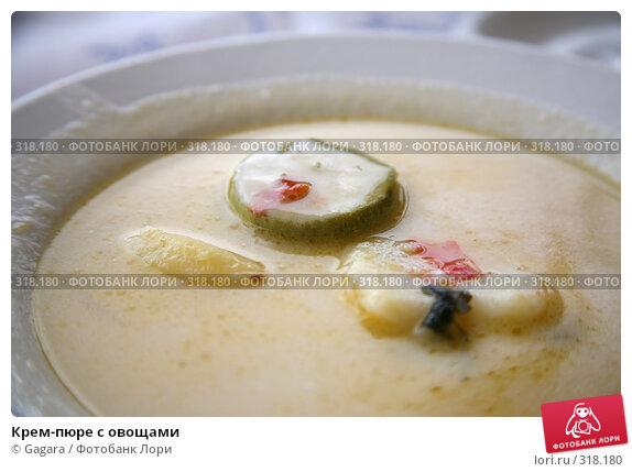 Купить «Крем-пюре с овощами», фото № 318180, снято 12 марта 2008 г. (c) Gagara / Фотобанк Лори