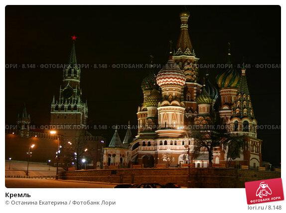 Кремль, фото № 8148, снято 11 декабря 2005 г. (c) Останина Екатерина / Фотобанк Лори
