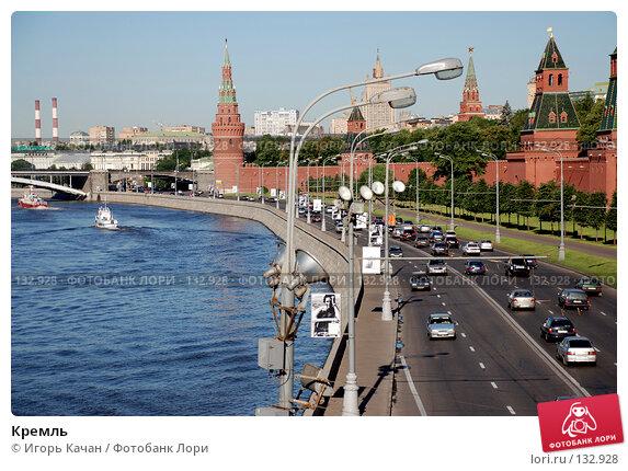 Кремль, фото № 132928, снято 22 мая 2007 г. (c) Игорь Качан / Фотобанк Лори