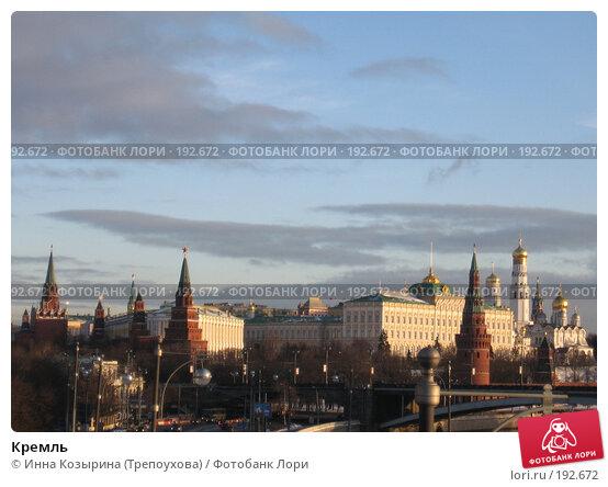 Кремль, эксклюзивное фото № 192672, снято 27 января 2008 г. (c) Инна Козырина (Трепоухова) / Фотобанк Лори