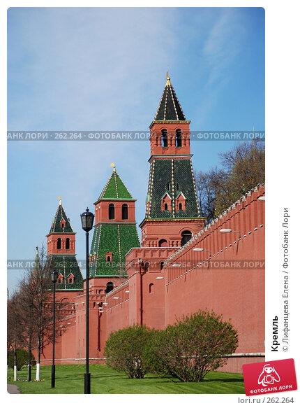 Купить «Кремль», фото № 262264, снято 21 апреля 2008 г. (c) Лифанцева Елена / Фотобанк Лори