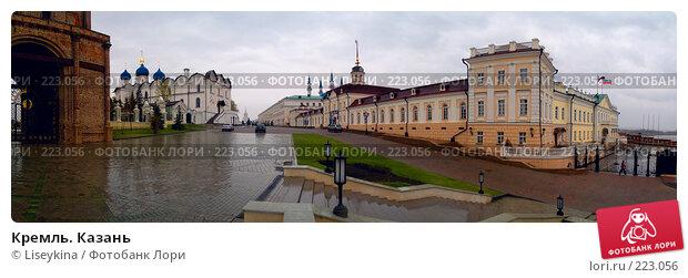 Кремль. Казань, фото № 223056, снято 20 июля 2017 г. (c) Liseykina / Фотобанк Лори