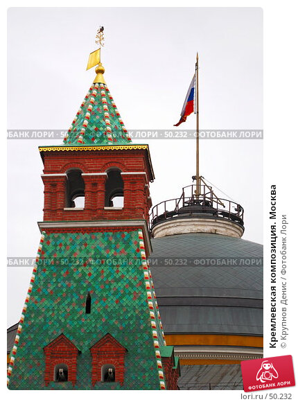 Купить «Кремлевская композиция. Москва», фото № 50232, снято 23 марта 2007 г. (c) Крупнов Денис / Фотобанк Лори