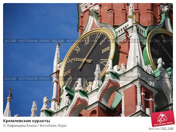 Кремлевские куранты, фото № 262248, снято 21 апреля 2008 г. (c) Лифанцева Елена / Фотобанк Лори