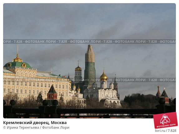 Кремлевский дворец, Москва, эксклюзивное фото № 7828, снято 15 января 2006 г. (c) Ирина Терентьева / Фотобанк Лори