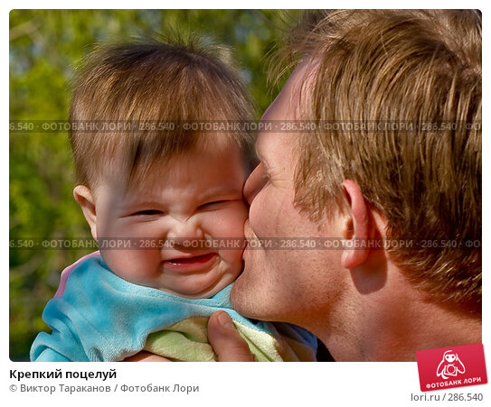 Крепкий поцелуй, эксклюзивное фото № 286540, снято 3 мая 2008 г. (c) Виктор Тараканов / Фотобанк Лори