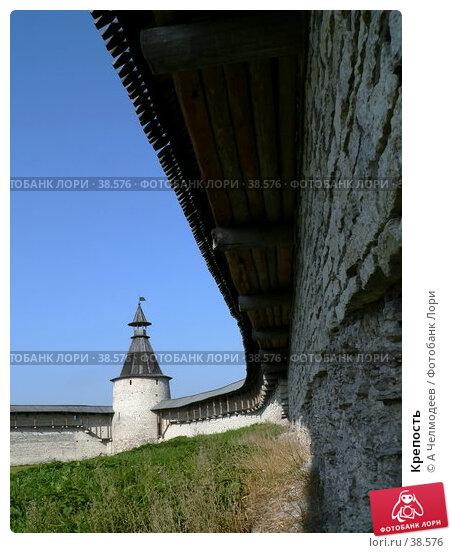 Крепость, фото № 38576, снято 19 сентября 2006 г. (c) A Челмодеев / Фотобанк Лори