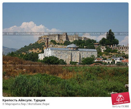 Крепость Айясулк. Турция, фото № 9980, снято 9 июля 2006 г. (c) Маргарита Лир / Фотобанк Лори