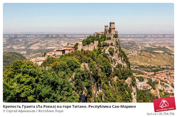Крепость Гуаита (Ла Рокка) на горе Титано. Республика Сан-Марино (2012 год). Стоковое фото, фотограф Сергей Афанасьев / Фотобанк Лори