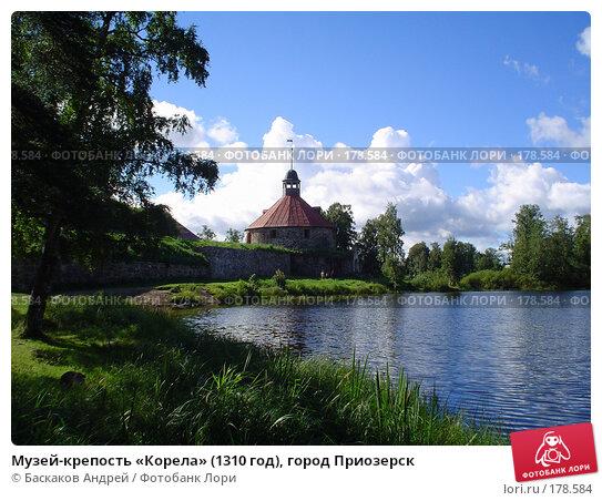 Крепость Корела 1310 год город Приозерск, фото № 178584, снято 16 августа 2004 г. (c) Баскаков Андрей / Фотобанк Лори