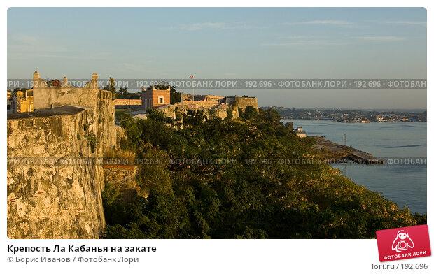 Крепость Ла Кабанья на закате, фото № 192696, снято 31 декабря 2007 г. (c) Борис Иванов / Фотобанк Лори