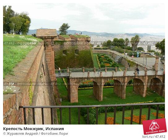 Крепость Монжуик, Испания, эксклюзивное фото № 47412, снято 23 сентября 2006 г. (c) Журавлев Андрей / Фотобанк Лори