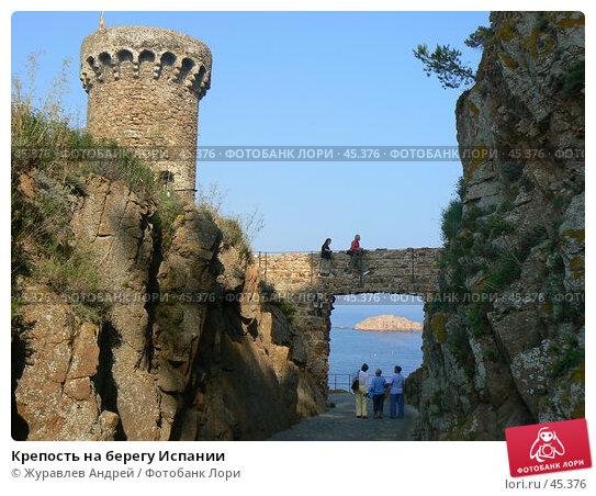 Крепость на берегу Испании, эксклюзивное фото № 45376, снято 29 сентября 2006 г. (c) Журавлев Андрей / Фотобанк Лори