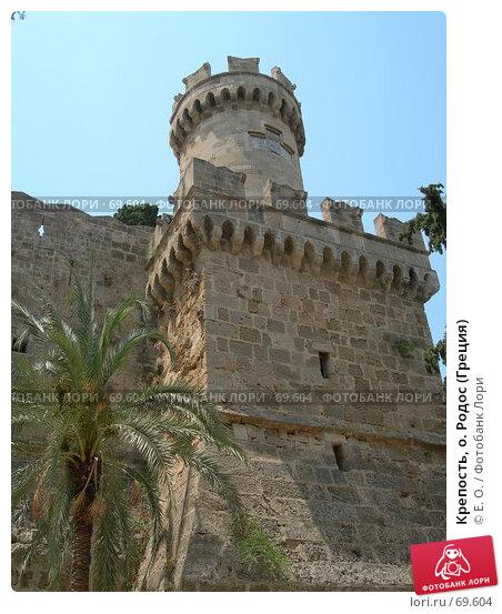 Крепость, о. Родос (Греция), фото № 69604, снято 30 июля 2007 г. (c) Екатерина Овсянникова / Фотобанк Лори