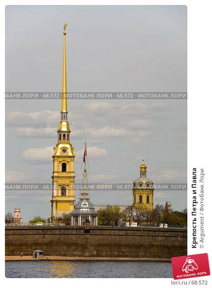 Крепость Петра и Павла, фото № 68572, снято 11 мая 2007 г. (c) Argument / Фотобанк Лори
