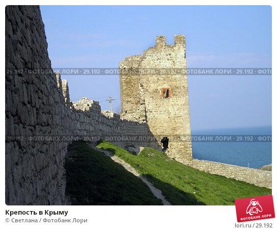 Крепость в Крыму, фото № 29192, снято 31 марта 2007 г. (c) Светлана / Фотобанк Лори