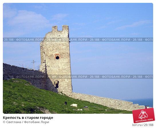 Крепость в старом городе, фото № 29188, снято 31 марта 2007 г. (c) Светлана / Фотобанк Лори