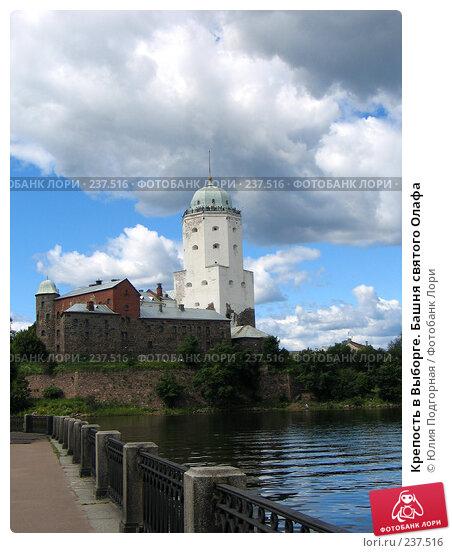 Крепость в Выборге. Башня святого Олафа, фото № 237516, снято 21 июля 2007 г. (c) Юлия Селезнева / Фотобанк Лори