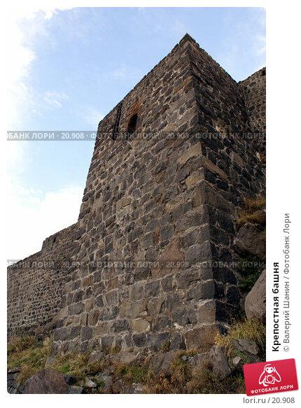 Крепостная башня, фото № 20908, снято 31 октября 2006 г. (c) Валерий Шанин / Фотобанк Лори
