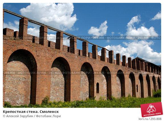 Крепостная стена. Смоленск, фото № 293808, снято 10 июня 2007 г. (c) Алексей Зарубин / Фотобанк Лори