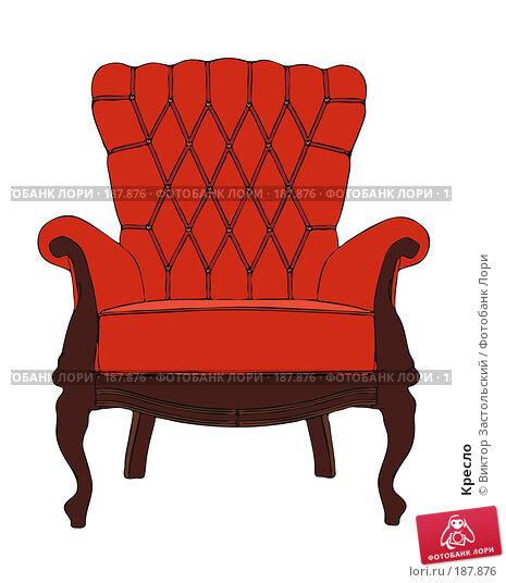 Кресло, иллюстрация № 187876 (c) Виктор Застольский / Фотобанк Лори