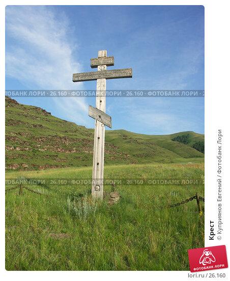 Крест, фото № 26160, снято 29 июня 2006 г. (c) Куприянов Евгений / Фотобанк Лори