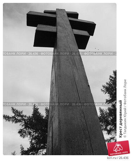 Крест деревянный, фото № 26436, снято 29 июля 2006 г. (c) Талдыкин Юрий / Фотобанк Лори