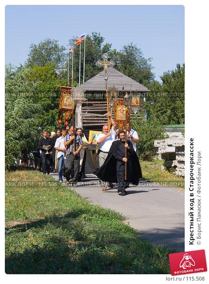 Крестный ход в Старочеркасске, фото № 115508, снято 18 августа 2007 г. (c) Борис Панасюк / Фотобанк Лори