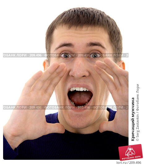 Купить «Кричащий мужчина», фото № 209496, снято 9 февраля 2008 г. (c) Serg Zastavkin / Фотобанк Лори