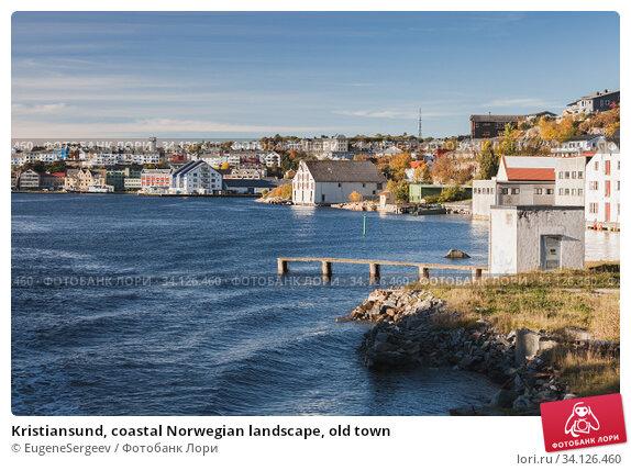 Купить «Kristiansund, coastal Norwegian landscape, old town», фото № 34126460, снято 17 октября 2016 г. (c) EugeneSergeev / Фотобанк Лори