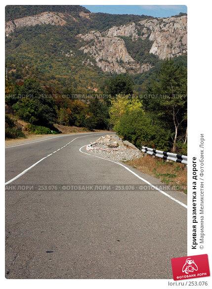 Кривая разметка на дороге, фото № 253076, снято 28 сентября 2007 г. (c) Марианна Меликсетян / Фотобанк Лори