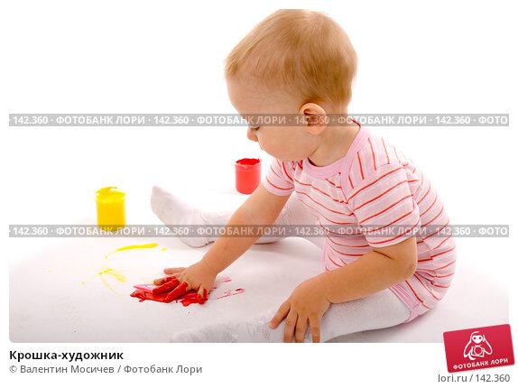 Крошка-художник, фото № 142360, снято 5 ноября 2007 г. (c) Валентин Мосичев / Фотобанк Лори