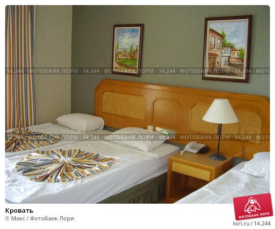 Кровать, фото № 14244, снято 22 сентября 2006 г. (c) Макс / Фотобанк Лори