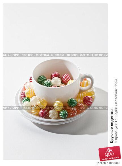 Купить «Круглые леденцы», фото № 183000, снято 16 ноября 2005 г. (c) Кравецкий Геннадий / Фотобанк Лори