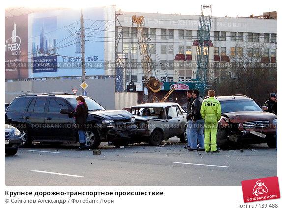 Крупное дорожно-транспортное происшествие, эксклюзивное фото № 139488, снято 7 апреля 2007 г. (c) Сайганов Александр / Фотобанк Лори