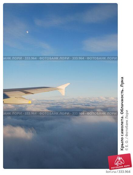 Крыло самолета. Облачность. Луна, фото № 333964, снято 14 июня 2008 г. (c) Екатерина Овсянникова / Фотобанк Лори