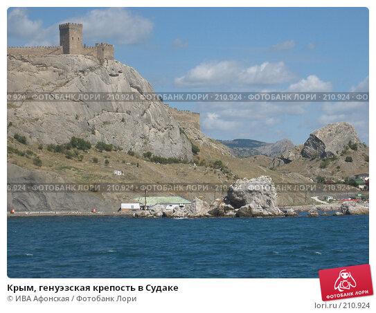 Крым, генуэзская крепость в Судаке, фото № 210924, снято 6 сентября 2006 г. (c) ИВА Афонская / Фотобанк Лори