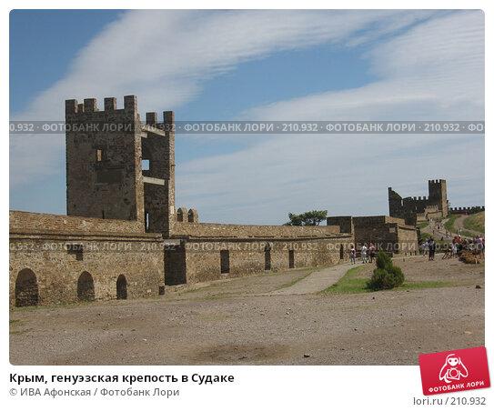 Крым, генуэзская крепость в Судаке, фото № 210932, снято 6 сентября 2006 г. (c) ИВА Афонская / Фотобанк Лори