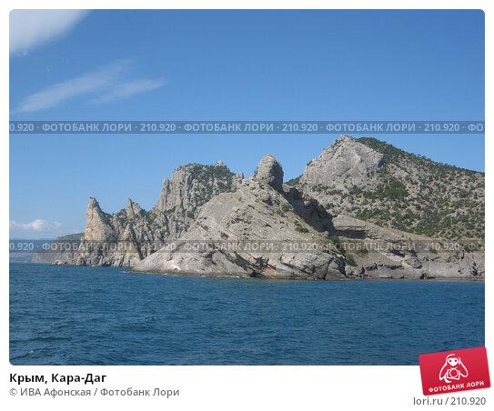 Крым, Кара-Даг, фото № 210920, снято 6 сентября 2006 г. (c) ИВА Афонская / Фотобанк Лори